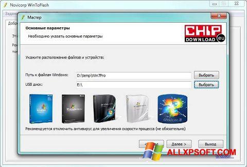 Skjermbilde WinToFlash Windows XP