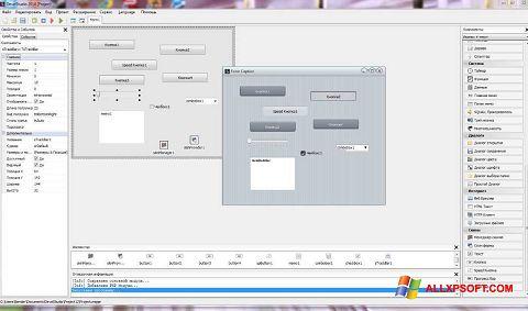 Skjermbilde PHP Devel Studio Windows XP