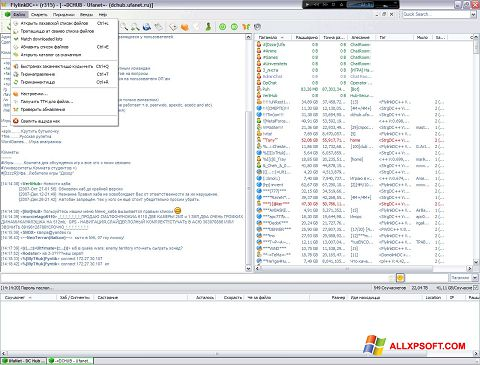 Skjermbilde FlylinkDC++ Windows XP