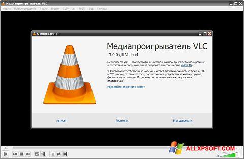Skjermbilde VLC Media Player Windows XP
