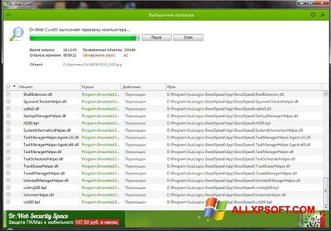 Skjermbilde Dr.Web Windows XP