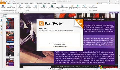 Skjermbilde Foxit Reader Windows XP